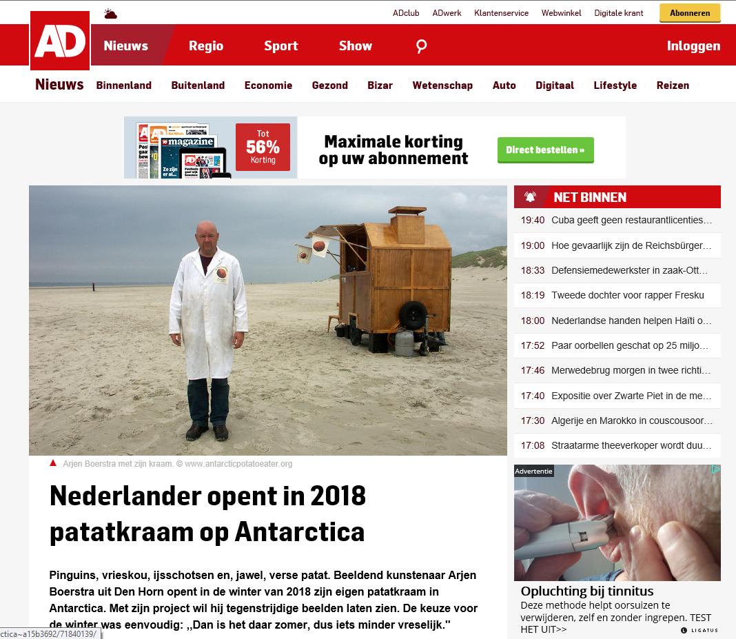 ad-website